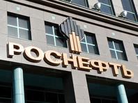 """""""Роснефть"""" обвинила Reuters в тотальной слежке за Сечиным"""