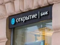 """ЦБ пригрозил санкциями банку """"Открытие"""" за новый слоган"""