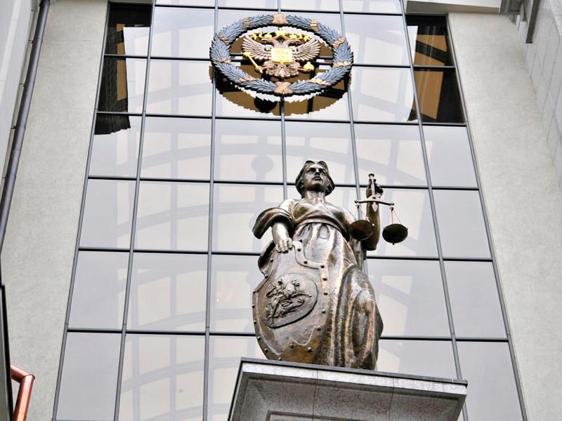Верховный суд отложил отмену срока давности по налоговым преступлениям