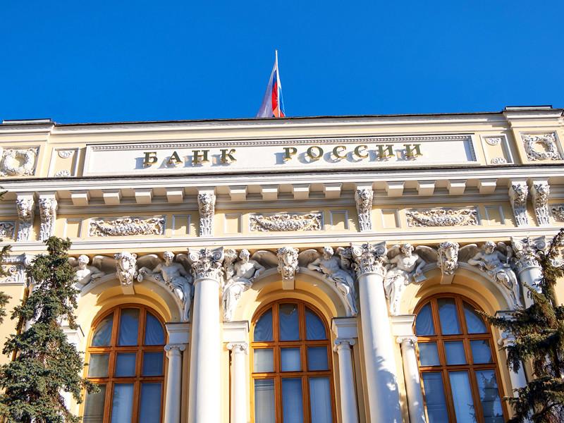 В учебнике Банка России по финансовой грамотности для школьников обнаружили массу ошибок