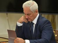 """Автор идеи об изъятии сверхдоходов у бизнеса подивился """"идиотам"""" с миллиардами, """"слившим"""" его письмо Путину в СМИ себе в убыток"""