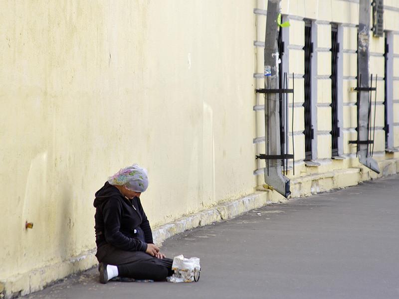 """В России в """"абсолютной бедности"""" живет более 14% населения - 20,9 млн граждан. И уменьшения числа бедных ждать не стоит"""