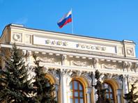 Совет директоров Банка России снизил ключевую ставку до 7,25% годовых