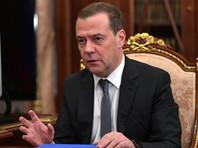 1 июля премьер заявил, что все национальные проекты в конечном итоге предусматривают устойчивый рост реальных доходов россиян. Для того чтобы повышался уровень жизни россиян, у них должна быть возможность получить достойную работу, качественное образование, начать собственное дело