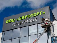 МКБ выступил организатором первого в России размещения белорусского эмитента
