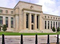 ФРС США понизила ключевую ставку впервые с 2008 года