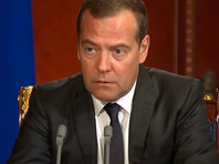 Как сообщил премьер-министр РФ Дмитрий Медведев на совещании с вице-премьерами, правительство приняло единые правила расчета регионального прожиточного минимума пенсионера