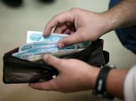 ФОМ: четверть россиян говорят об ухудшении материального в положения последние два-три месяца