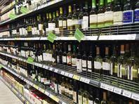 Введение минимальной цены на вино и пиво в РФ откладывается на год, заявили в Минфине