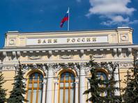 Основная причина падения российской валюты будет связана со смягчением денежно-кредитной политики Банка России, в частности - понижением ключевой ставки, считает эксперт