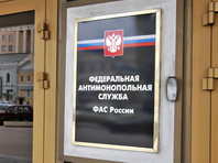 ФАС заблокировала продажу советнику главы РЖД железнодорожного оператора