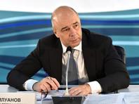 Антон Силуанов на расширенном совещании по вопросу реализации национальных проектов в Перми