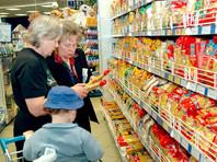 """""""Коммерсант"""": Импортная здоровая пища может исчезнуть с прилавков уже в 2020 году"""