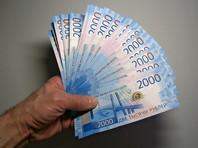 Для достойной жизни нужно зарабатывать в среднем 66 тысяч рублей в месяц, считают жители крупных городов России