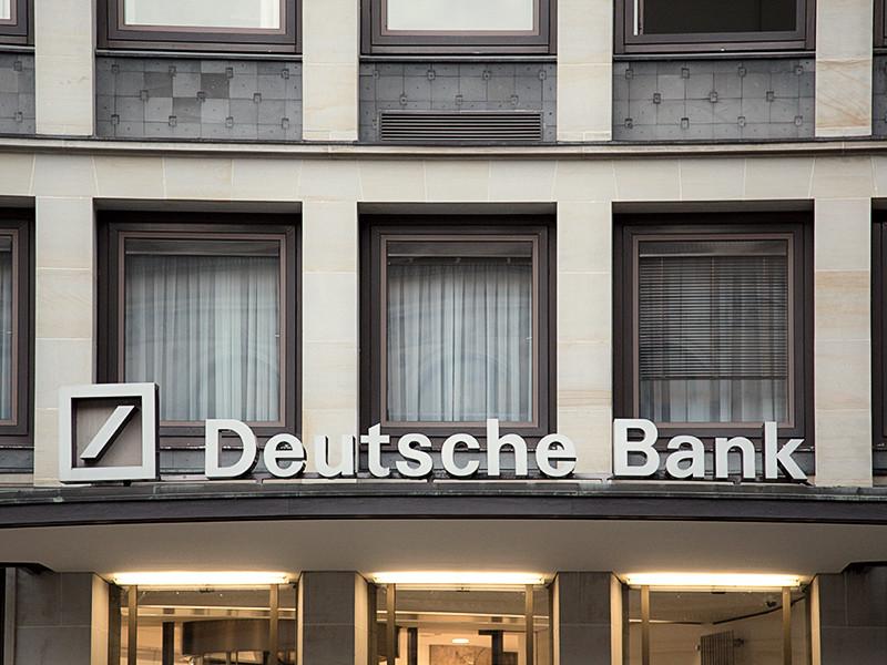 Deutsche Bank заплатит $16 млн штрафа за прием на работу по блату дочери российского замминистра и бездарного сына топ-менеджера