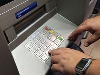 Российские банки предлагают внести поправки в законы, которые позволят на срок до 30 рабочих дней блокировать карты при подозрении в зачислении на них мошеннически списанных средств