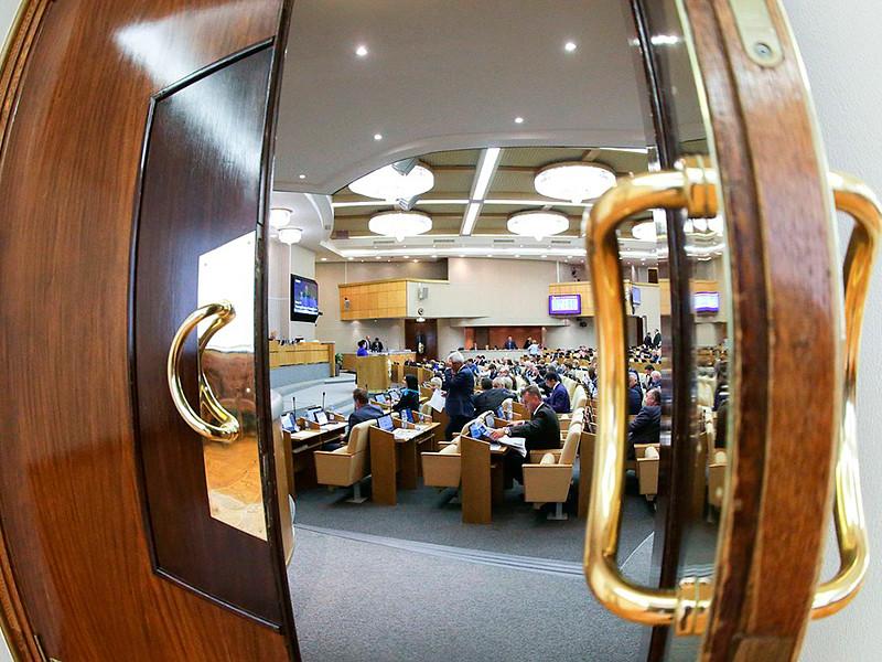"Госдума одобрила снижение налогов для ""Роснефти"" и ""Газпрома"", компании заберут из бюджета 6,5 млрд рублей"