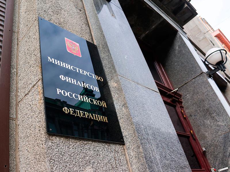 Чистый государственный долг России впервые с 2014 года, когда были введены международные санкции из-за аннексии Крыма и обвалились цены на нефть, стал отрицательным
