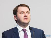 """Как подчеркнул министр экономического развития Максим Орешкин, """"то, что сделано в макроэкономике России с 2014 по 2019 год, точно попадет в учебники"""""""