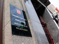 Рекордные резервы полностью покрыли госдолг России, который впервые с 2014 года стал отрицательным