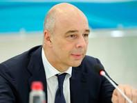 Как отмечает РБК, первый вице-премьер и министр финансов России Антон Силуанов говорил, что снижение прогнозов инфляции дает Центробанку все основания для снижения ключевой ставки
