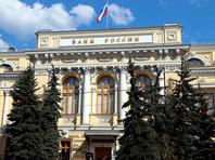 Кредитная нагрузка россиян в 75% регионах страны превысила пиковые значения 2013-2014 годов, сообщается в докладе Банка России по денежно-кредитной политике