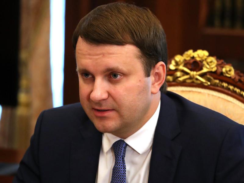 Глава Минэкономразвития Максим Орешкин назвал главные условия, при которых Россия сможет перейти на четырехдневную рабочую неделю
