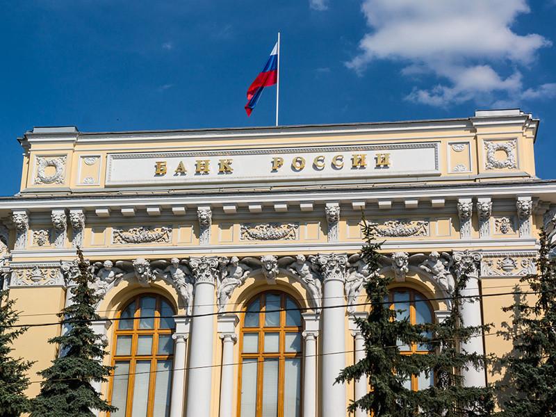 Центральный банк России принял решение снизить ключевую ставку на 0,25 процентных пункта до 7%, сообщается на сайте регулятора. Это минимальный уровень с 2014 года и третье подряд снижение ключевой ставки