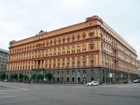 ФСБ вопреки обещанию властей использовала амнистию капитала против бизнеса