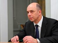 В январе 2018 года министр финансов России Антон Силуанов заявил, что бизнес может пользоваться амнистией капитала, не опасаясь проверки со стороны правоохранительных органов