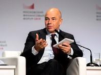 Силуанов раскритиковал Кудрина за его негативную оценку перспектив экономики РФ