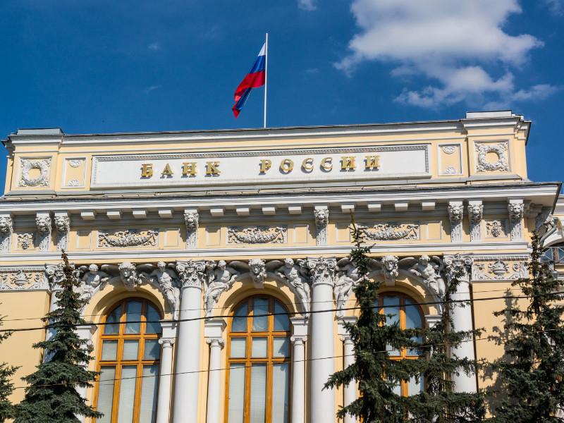 Центробанк РФ зафиксировал рост числа хищений средств россиян через соцсети