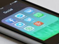 Мошенники используют через соцсети новый способ хищения денег у молодых клиентов банков