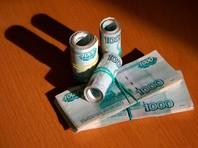 """Общий объем """"серых"""" зарплат, с которых не уплачиваются налоги и страховые взносы, в России достигает 10 триллионов рублей в год, такая оценка приведена в долгосрочном бюджетном прогнозе, который правительство внесло в Госдуму вместе с проектом федерального бюджета на 2020-2022 годы"""