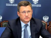 Россия в сентябре не выполнила условия сделки ОПЕК+: добыча нефти не снижена на 228 тыс. б/с