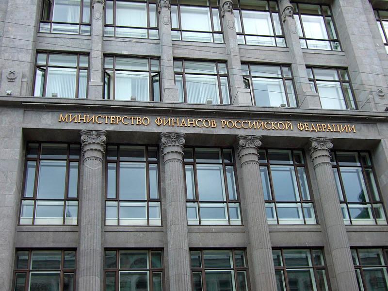 """Минфин РФ внес в Госдуму предложения, которые грозят серьезными изменениями в проекте """"Основных направлений бюджетной, налоговой и таможенно-тарифной политики на 2020-2022 годы"""""""