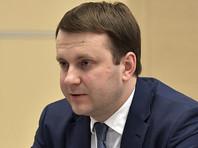 Глава Минэкономразвития Максим Орешкин не раз заявлял о том, что ситуация в потребительском кредитовании становится опасной