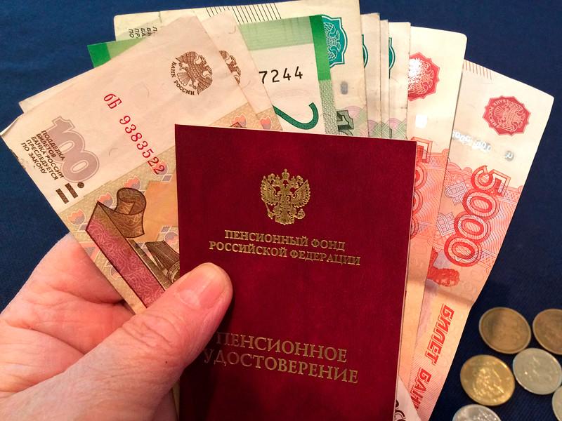 ЦБ установил гарантийный максимум для пенсионных резервов россиян - 1,4 млн рублей