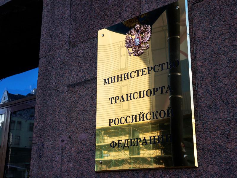 """""""Ведомости"""": Минтранс поддерживает ограничения для открытого неба в Пулково"""