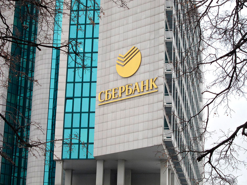 """После появления сообщений о возможной утечне данных о кредитных картах 60 млн клиентов """"Сбербанка"""" утром в четверг, банк признал, что утечка данных коснулась кредитных карт 200 клиентов"""