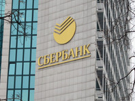 7 октября Сбербанк признал, что в ходе утечки данных клиентов, допущенной одним из сотрудников банка, в теневом интернете оказалось 5 тысяч учетных записей