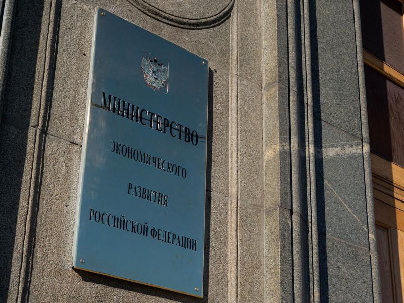 """Минэкономразвития создает """"русские офшоры"""" для ухода от международных санкций"""