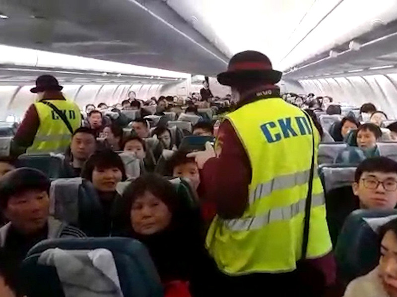 """Из-за коронавируса """"Аэрофлот"""" разрешит пассажирам обменять или сдать билеты в Китай"""