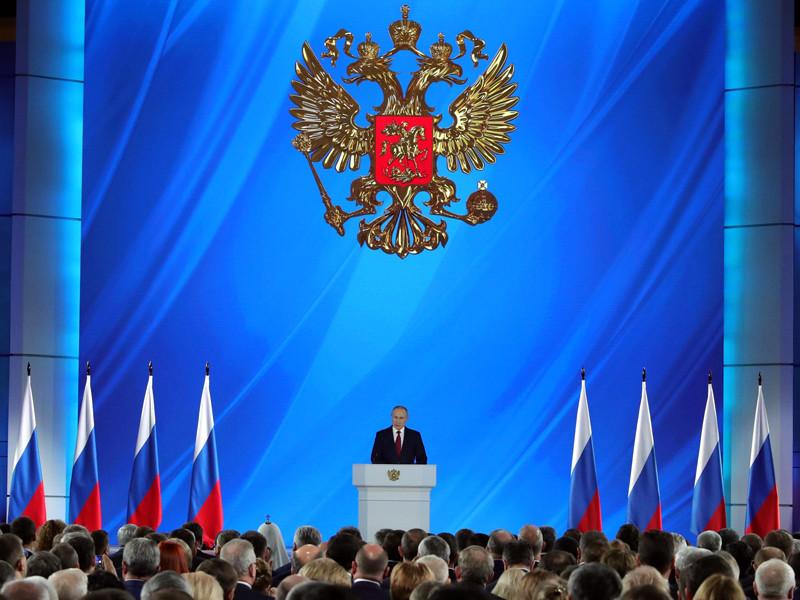 """Путин в послании Федеральному собранию объявил о запуске """"нового инвестиционного цикла"""", перечислив 5 необходимых для этого условий"""