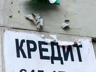 Черные кредиторы в основном работают под вывесками микрокредитных и микрофинансовых компаний, при этом некоторые являются нелегальными двойниками законных МФО, работающих под надзором Банка России