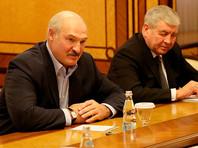 Российско-белорусские переговоры, Красная Поляна, 7 февраля 2020 года