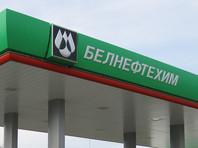 """Белоруссия начала восполнять нехватку сырья для своих НПЗ технологической нефтью из трубопровода """"Дружба"""""""