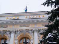 Банк России предупредил о появлении новой мошеннической схемы с кредитами