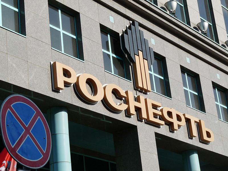 """Bloomberg: США опасаются вводить санкции против """"Роснефти"""", чтобы не вызвать хаос в экономике"""