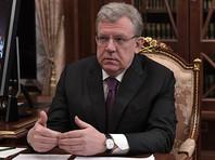 Низкая дисциплина чиновников и проблемы в системе госуправления привели к тому, что непотраченные расходы федерального бюджета по итогам 2019 года достигли 1,122 трлн руб., заявил журналистам председатель Счетной палаты Алексей Кудрин